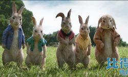 动画电影《比得兔2:逃跑计划》宣布全球档期延至8月7日