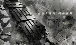 为防止疫情扩散 tvN综艺节目《大逃脱3》推迟拍摄