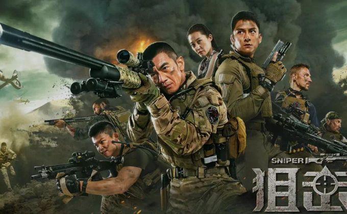 《狙击手》上线播出振奋人心 任天野获赞军旅题材收视保障