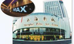 上海首倡行业标准,为国内影院复业提供量化指标