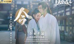 《九州·天空城2》曝终极预告,今晚八点腾讯视频全网独播