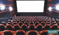 全国约20家影院恢复营业   五一或将迎来影院复工新拐点