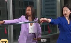 又美又飒!刘亦菲做客国外节目教主持人舞剑