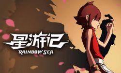 《星游记之风暴法米拉2》曝定档海报 3月28日上线