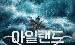 黄渤导演作品《一出好戏》4月2日韩国上映