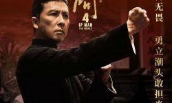 《叶问4》公映密钥延至4月25日,总票房已达11.8亿