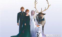 迪士尼电影《冰雪奇缘2》原声带销量大涨 重回榜单前十
