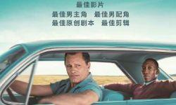 上海市部分电影院本周末重新开门迎客