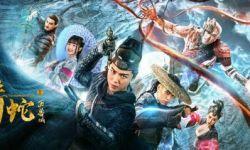 动作奇幻电影《青蛇之万兽城》4月3日优酷上线