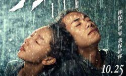 周冬雨易烊千玺主演电影《少年的你》确定重映