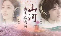 致敬英雄城市与人民,佟丽娅蔡徐坤倾情献声抗疫歌曲