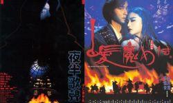 张国荣《白发魔女传》《夜半歌声》4K修复版将在香港重映