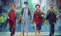 《唐探3》正寻找合适档期 《快哥2》无缘暑期档