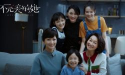 故事感十足 《不完美的她》曝刘白沙单人角色海报
