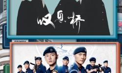 """悬疑爱情港剧《叹息桥》上线优酷""""港剧场"""""""