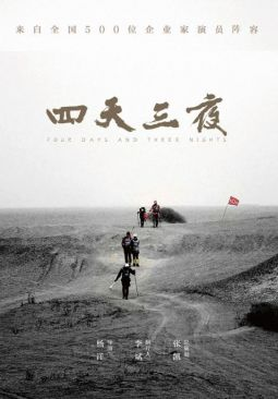 https://vc.dianyingjie.com/2020/0406/46321.shtml
