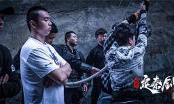 全维度记录拍摄台前幕后,《乱世之定秦剑》纪录片已上线