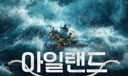 张艺兴主演电影《一出好戏》今日在韩上映