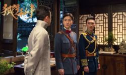 民国奇案悬疑丛生,网剧《狐门秘事》定档4月7日
