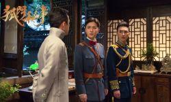 狐仙巅峰对决阴阳师 《狐门秘事》4月7日爱奇艺全网独播