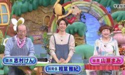 志村健生前参与综艺《天才志村幼儿园》将不会更改名字