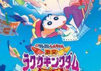 日本东宝发行宣布:《蜡笔小新》等四部新片将延期上映