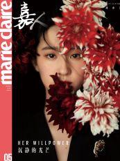刘亦菲登国内知名时尚杂志《嘉人》五月号封面