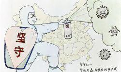 国家广播电视总局推动亚广联开设抗疫视听节目专区