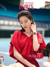 刘诗诗一袭红衣亮相《新视线》4月刊封面