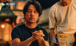 《龙岭迷窟》热播中,潘粤明演技在线获赞