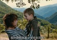 """治愈系电影:每个人身后看不到的""""保护伞""""——父亲"""