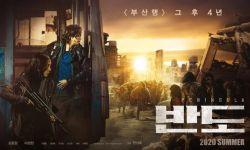 导演延相昊:《半岛》格局更大,更像一部独立的电影