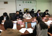 浙江省消保委约谈视频网站,提出九大整改意见