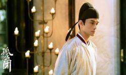 《清平乐》:王凯完美演绎了宋仁宗传奇的一生