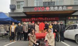 汪桔华执导电影《新梁祝之网游情缘》横店举行开机仪式