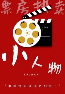 https://vc.dianyingjie.com/2020/0416/47113.shtml