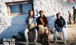 电影《索马里海盗》上线欢喜首映APP全网独播