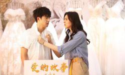 励志网络电影《爱的故事广州篇》4月22日优酷上映