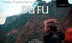 BBC纪录片《杜甫:最伟大的中国诗人》播出引关注
