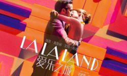经典歌舞片《爱乐之城》逆升6个榜位,登顶韩国上周榜单冠军