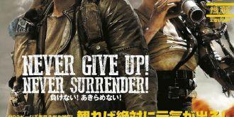 日本電影雜志《映畫秘寶》評選2010年代十佳電影