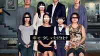 《寄生虫》获日本上周末票房冠军,全国仅123人观影