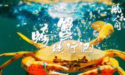 美食探索纪录片《风味人间》第2季4月26日腾讯首播