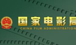 行业巨头进军影视产业  疫情影响推动电影产业新融合新机会