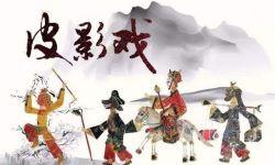 传承非遗文化,网络电影《驭影师》4月24日上线
