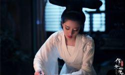 《倩女幽魂:人间情》发布终极海报,5月1日上线腾讯视频