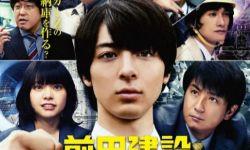 电影《前田建设梦幻营业部》5月3日起免费播出四天