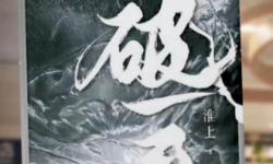 """芒果TV与新华书店跨界融合,发起""""一起'约'读""""主题活动"""