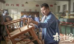 家庭情感电视剧《有你才有家》今晚CCTV-8黄金强档开播
