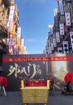 https://vc.dianyingjie.com/2020/0427/47575.shtml